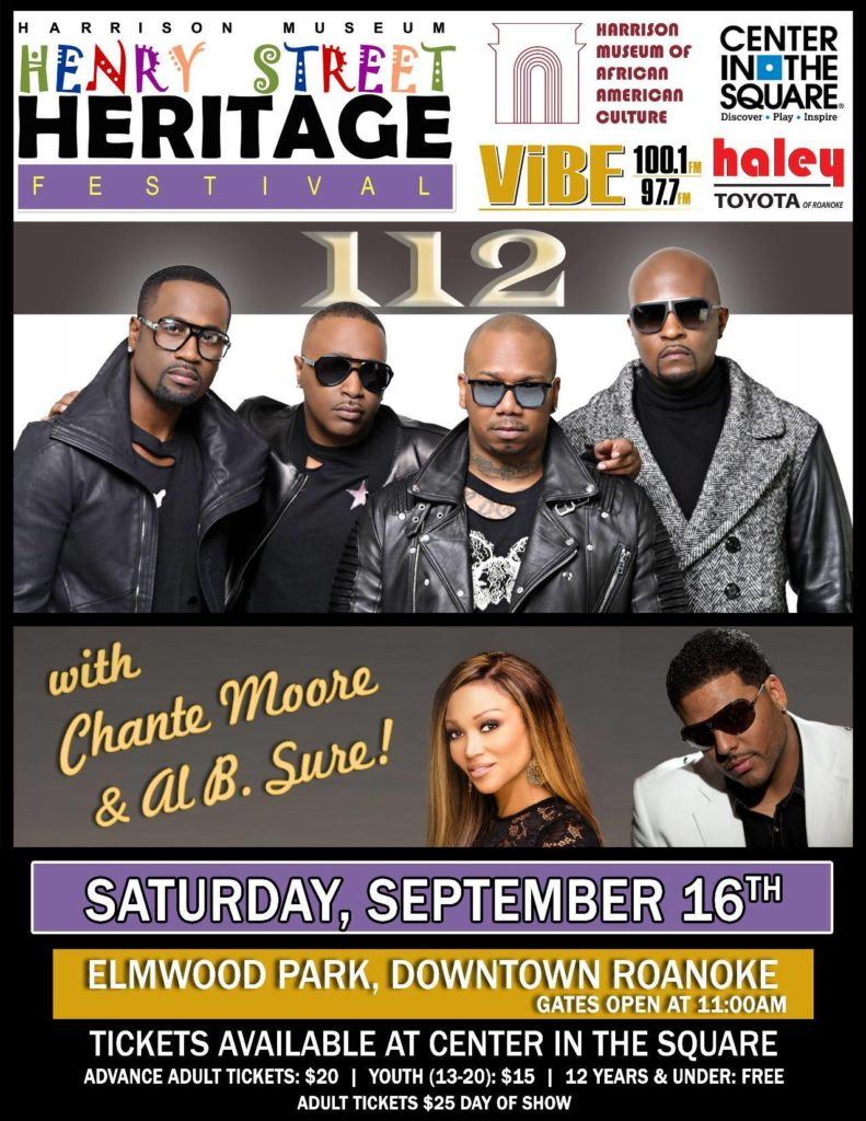 Al B. Sure! in Roanoake, VA Sept 16th, 2017